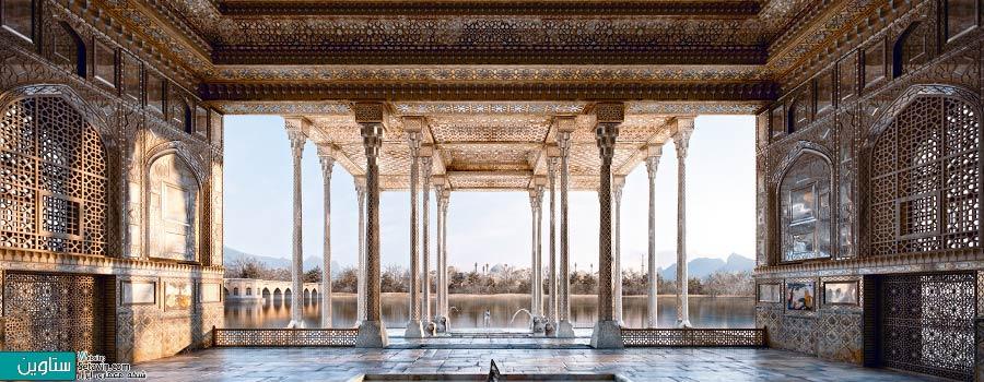 آیینه خانه اصفهان