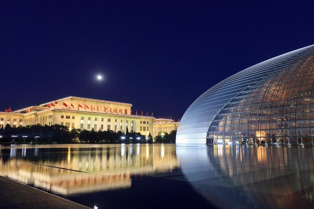 مرکز ملی هنرهای نمایشی چین (NCPA)